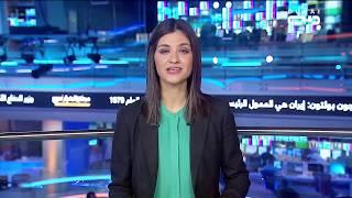 """Red Oak Blind-Friendly Market"" on Dubai TV"