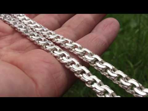"Silver Chain ""Bismark"", weight 55 gram length of 55 centimeters"