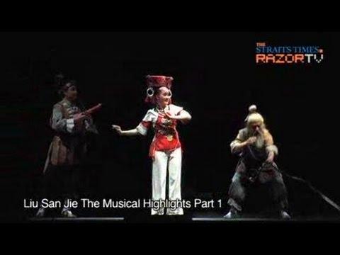 Liu San Jie The Musical (Liu San Jie Pt 3)