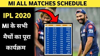 IPL 2020 : MUMBAI INDIANS TEAM All Matches Schedule    MI Team Full Matches Time Table