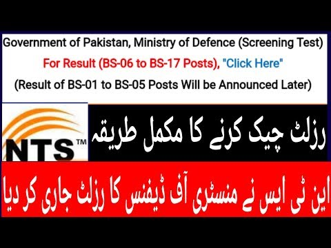 NTS Result Announced Ministry Of Defence Ll NTS Result By Job Service Pakistan