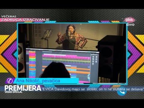 Ana Nikolic - O radu na novom albumu - Premijera - (TV Pink 24.02.2019.)