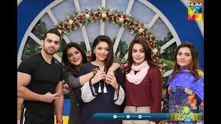 Jago Pakistan Jago With Sanam Jung 1st February 2018