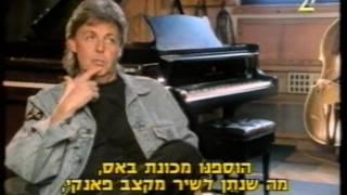 Paul McCartney   - Off The Ground  - documentary 1993