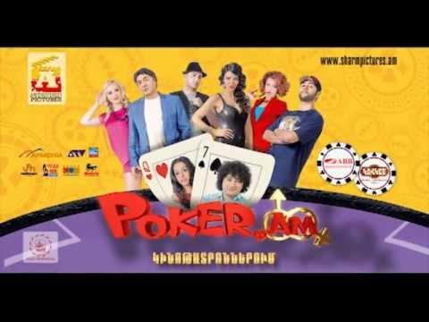 Lady gaga poker face download.