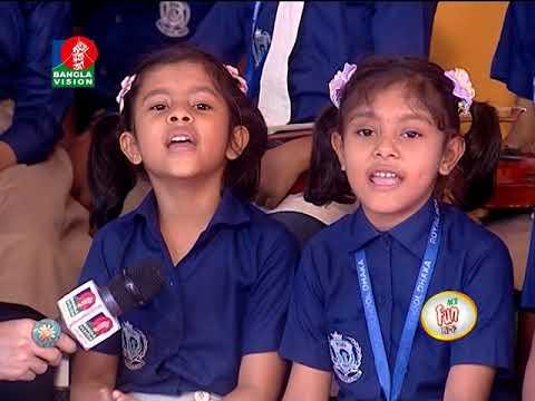 ACI FUN Cake Ebong Classer Bairey-Royal School, Dhaka
