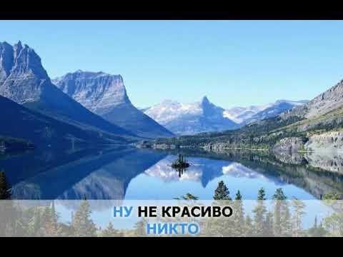 «Хорошо красавицам», Верка Сердючка  караоке и текст песни