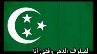 "Egypt old  ""national anthem"""