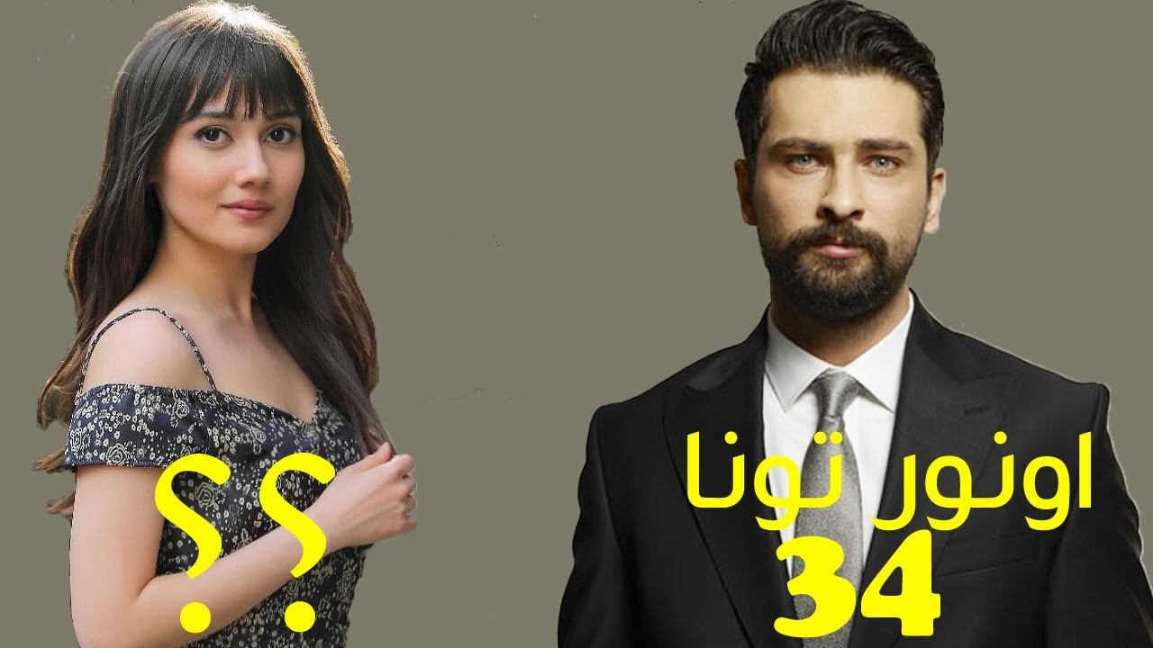نام واقعی سن و قد بازیگران سریال استانبول ظالم Youtube