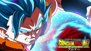 Dragon Ball Super Broly Ending! The Final Battle And More