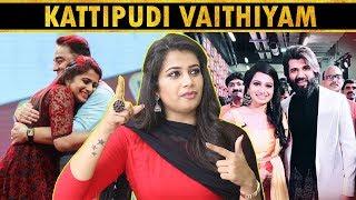 Vijay Devarkonda-கூட எடுத்த Photo-க்கு 5000 கேட்டாங்க.! | SUN TV VJ Parvathy Interview TalksOfCinema