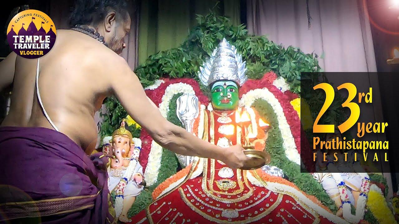 #TTV502 | 23rd Year Prathistapana PART 03 | 1500+ Food Packs | Sri Vanmeega Maha Mariamman Temple