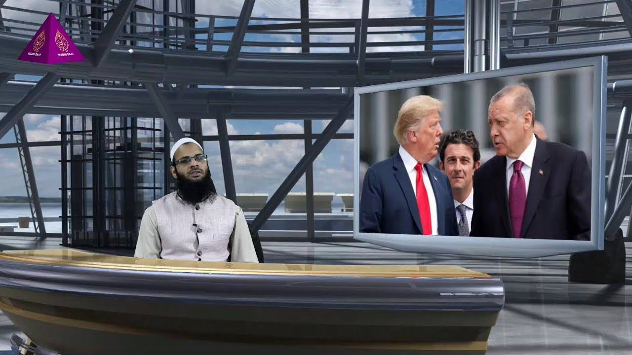 Daily latest video news. 21/07/ 2018 (ساحلی،ملکی اور عالمی تازہ ترین خبریں)
