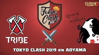 SHOWMATCH Presencial en Japón | Clash of Clans