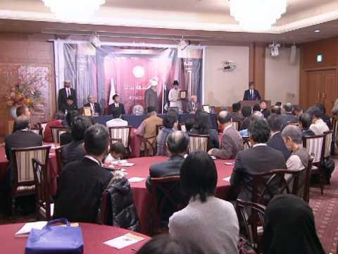 Reception in Nagoya, Japan, 9th November 2013 (English)