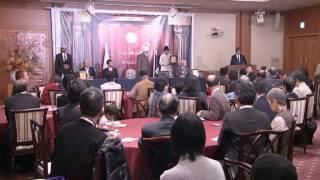 Reception in Nagoya, Japan (English)