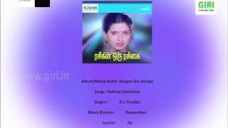 01 Yezhisai Geethame-Rasigan Oru Rasigai-Tamil-K. J. Yesudas-S. Janaki-Vaali