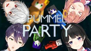 【本間ノ葛也】瞬時にルールを理解しまくれ!【PUMMEL PARTY】