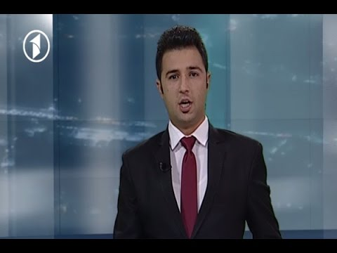 Afghanistan Pashto News 17.09.2016 د افغانستان خبرونه
