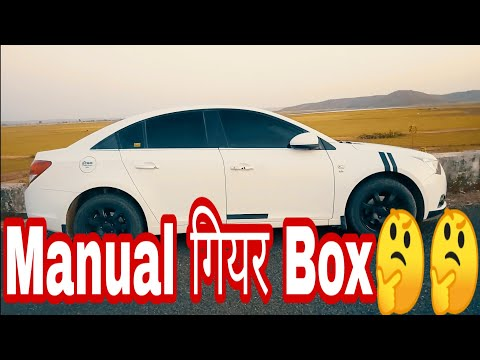 How To Operate Manual Gearbox In Car(Hindi)