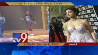 SIIMA 2017 : Prestigious awards for Jr NTR and Rakul Preet ! - TV9