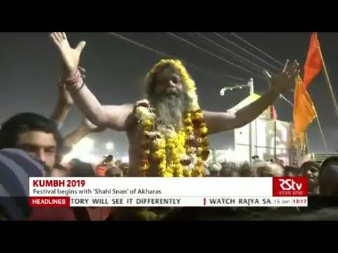 Kumbh Mela begins: First pictures of Shahi Snan