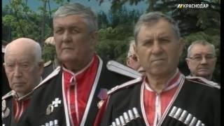 В Краснодаре почтили память жертв Гражданской войны