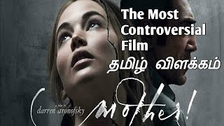 Mother ! (2017) தமிழ் விளக்கம்|| The Most controversial Film || By HOLLYWOOD TIMES.