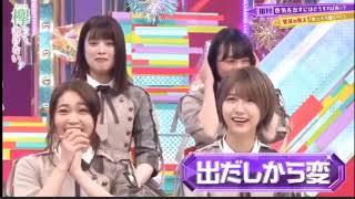 欅坂46の菅井友香さんがかわいすぎるのでまとめました.