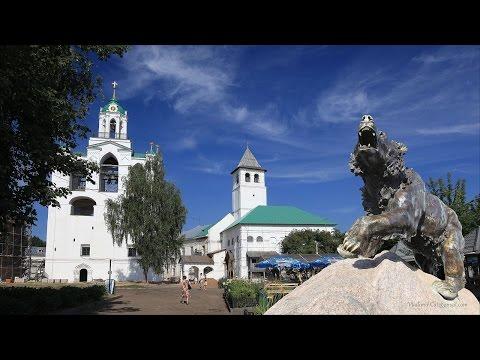 Ярославль - чудо-город на Волге  |  Yaroslavl - the wonderful city on the Volga