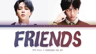 BTS Friends Lyrics (방탄소년단 친구 가사) [Color Coded Lyrics/Han/Rom/Eng]