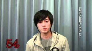 「ヌード・マウス」増田俊樹さんが100秒インタビューにチャレンジ! 佐藤みゆき 検索動画 28