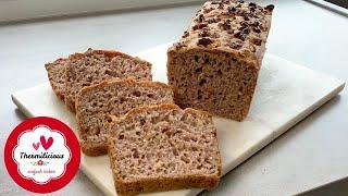 Schnelles Dinkel-Walnuss-Brot 🍞 ( locker & saftig ) aus dem Thermomix® TM5 / TM6 -  Thermilicious