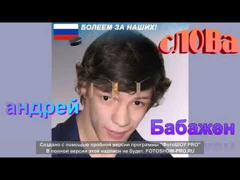 ГУЛЯЙ РОССИЯ! испА Исенгазин, муз  В Буклешов, сл А Бабожен