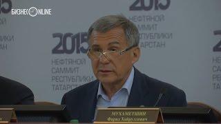 Рустам Минниханов: ''В РТ с начала года добыто 16,6 млн. тонн нефти''