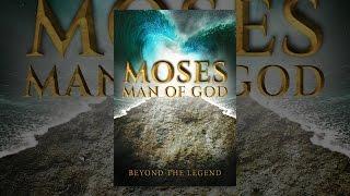 موسى: رجل الله