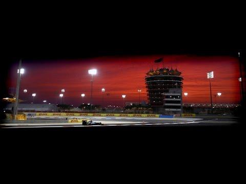 SRHF1 2017 Bahrain Grand Prix