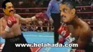 Repeat youtube video Sarath Fonseka vs Mahinda Rajapaksa - Boxing Fight