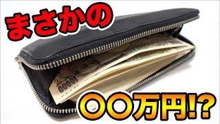 【衝撃】3年間本気で貯めた貯金箱開封したら〇〇万円だった。貯金の方法教えます。