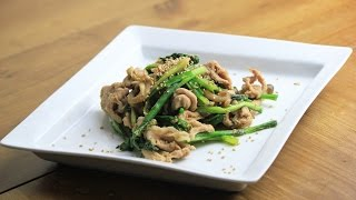 How To Make Japanese Sesame Ginger Pork W/ Greens ~ Cooking With Mira