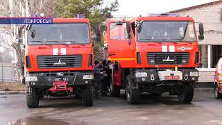 Покровські рятувальники отримали новий спецавтомобіль