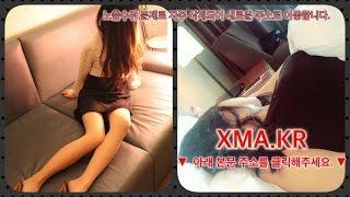 한국에로 스타킹 매냐 102 ▷ FACESEK.COM ◁