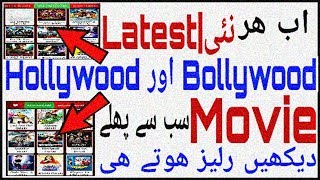 How to Watch Latest Bollywood|Hollywood Movies Free in HD|New Bollywood|New Hollywood Movies Watch