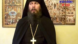 Игумен Илия Исповедь ч 2