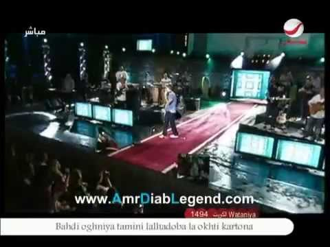 Amr Diab Ah men el fora2 Live Carthage 2009 عمرو دياب اة من الفراق