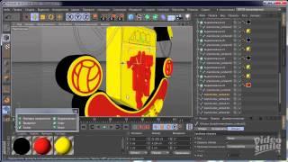 Cinema 4D  Анимация 3D логотипа в Cinema 4D Уроки 3D