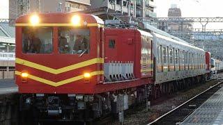 近鉄 7020系(HL24) 入場回送