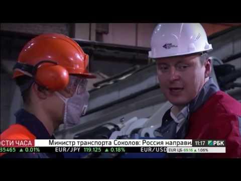 Медный путь.  Часть 4. Как производят медь из цветного лома. Сделано в России РБК