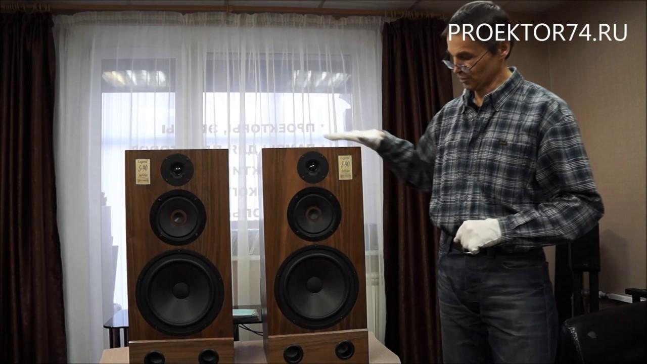 На доске объявлений olx казахстан легко и быстро можно купить акустическую систему б/у. Покупай лучшую. Продам ас s90. Аудиотехника. Акустические системы (колонки, микшеры, микрофоны в комплекте) прокат.