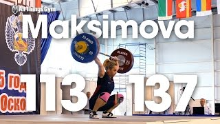 Ksenia Maksimova (63kg) All Lifts 2015 Russian Weightlifting Championships